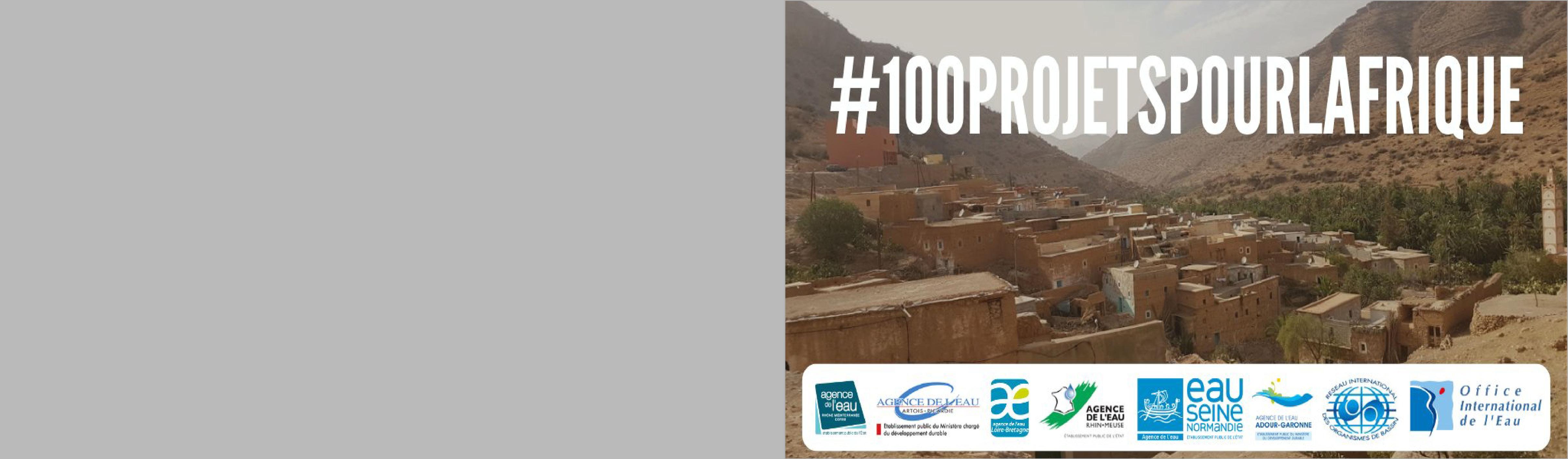 bandeau_100_projets_afrique.jpg
