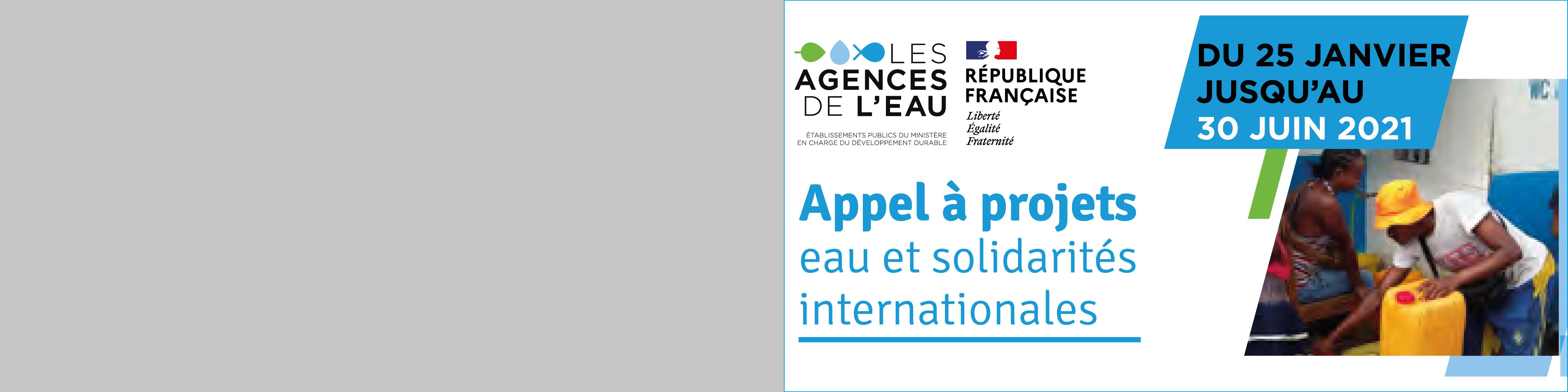 bandeau_aap_solidarites_internationales.jpg