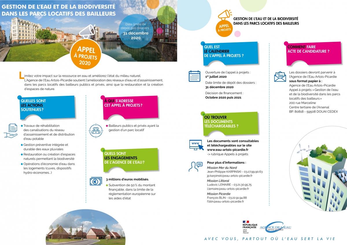infographie_aap_bailleurs_2020.jpg