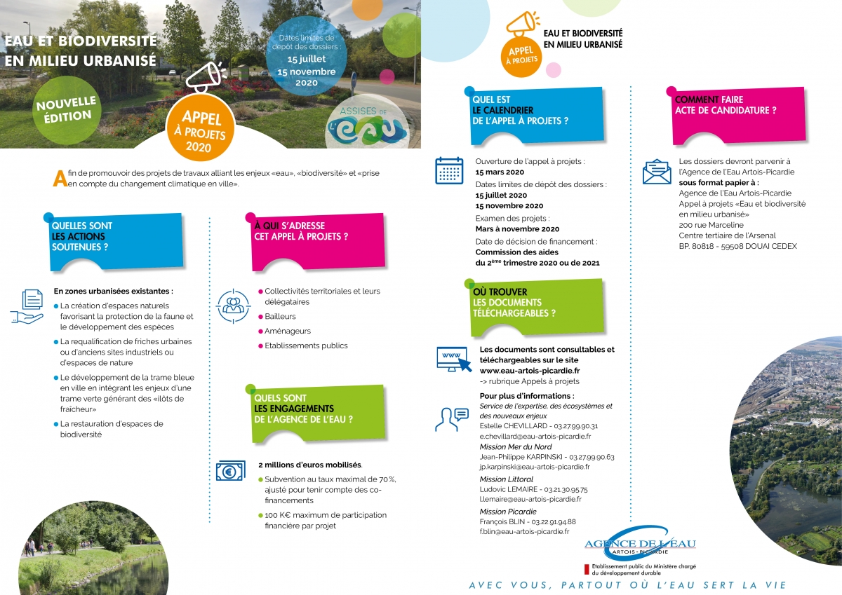 infographie_aap_eau_biodiv_milieu_urbanise.jpg