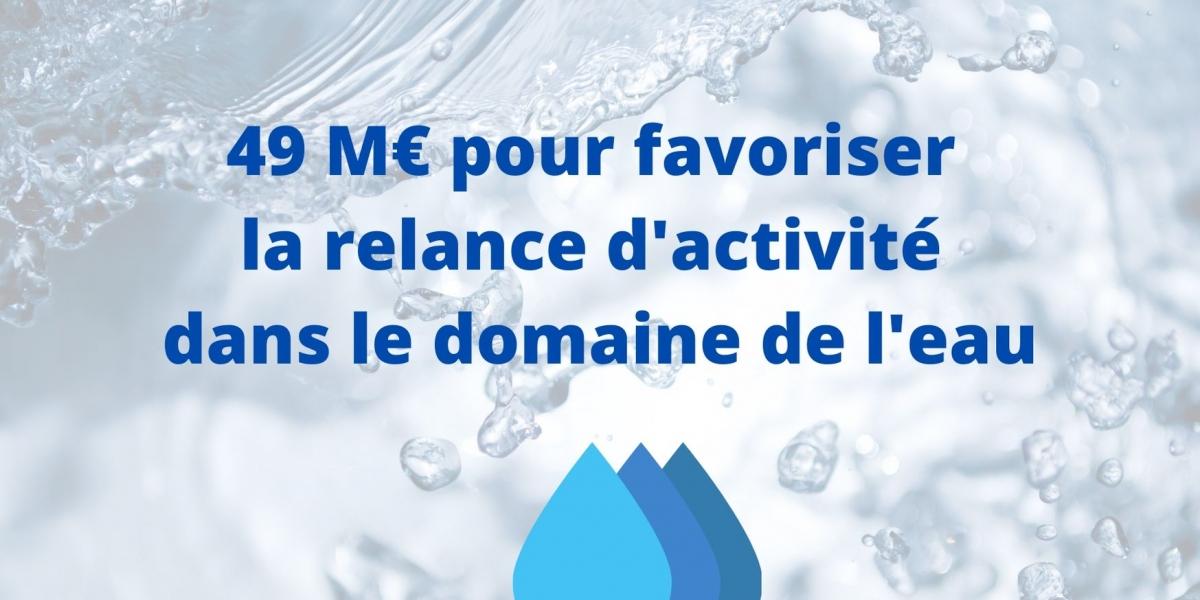 49_meu_pour_favoriser_la_relance_dactivite_dans_le_domaine_de_leau.jpg