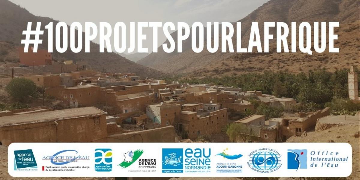 visuel-100-projets-pour-l_afrique.jpeg
